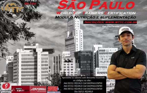 São Paulo – Brasil | dez/2016